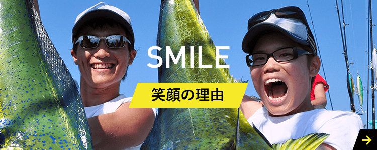 SMAIL 笑顔の理由