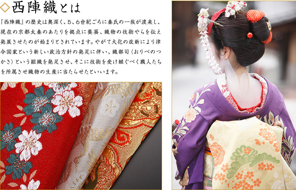http://www.yamaria.co.jp/cms/img/usr/corporate/yamashita/egi_K_nishijinn/img1.png