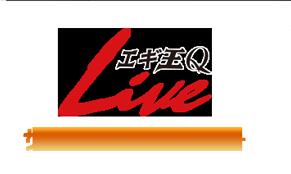 エギ王Q LIVE サイトフィシングカラー