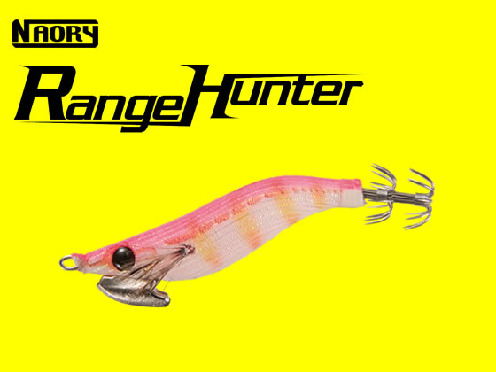 YAMASHITA Naory Range Hunter 1.5 MIG